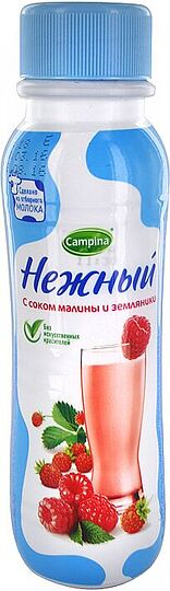 Yoghurt drink with raspberry and strawberry juice