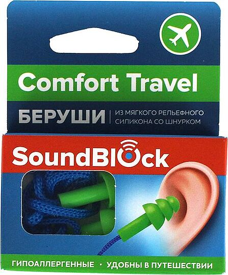 Խրոցակներ «Sound Block Comfort Travel»