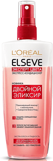 Express-conditioner for hair