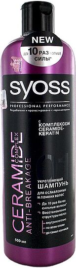 Շամպուն «Syoss Professional Performance Ceramide Complex» 500մլ
