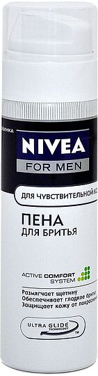 Пена для бритья ''Nivea For Men  Active