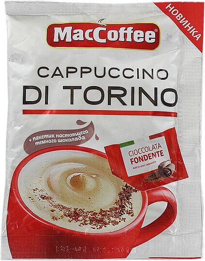 Cappuccino instant